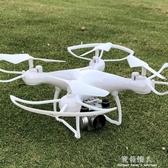 四軸飛行器遙控飛機無人機直升機專業高清航拍小學生小型兒童玩具  【快速出貨】YXS