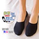 團購-加大超值純棉男女防滑隱形襪 (超值五雙組)《現貨供應》