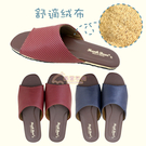 【雨眾不同】 居家拖鞋 室內拖鞋 質感室內皮拖 水玉點點