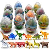大號孵化變形蛋恐龍蛋小男孩兒童玩具仿真三角霸王龍動物模型套裝【店慶8折促銷】