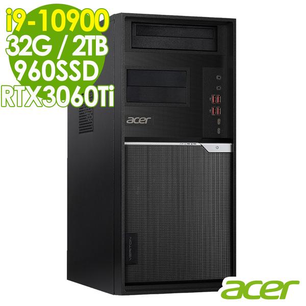 【現貨】ACER VK8 高階商用繪圖工作站 i9-10900/32G/960SSD+2TB/RTX3060Ti 8G/700W/W10P/Veriton K8