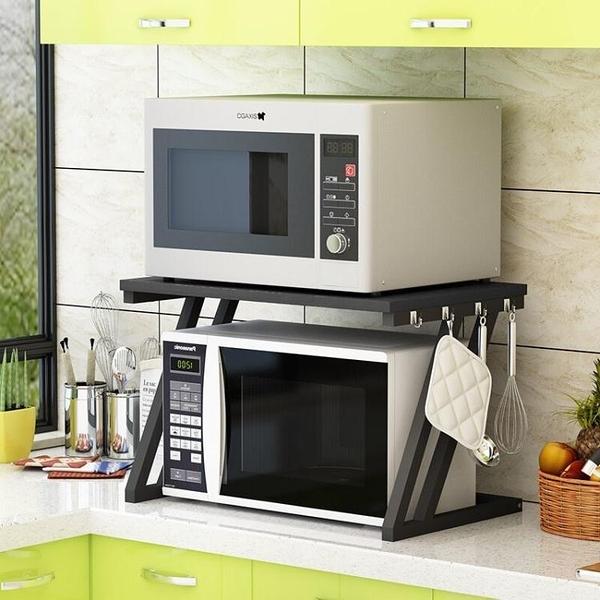 廚房置物架家用省空間落地微波爐架免打孔雙層收納架調料烤箱架子【618店長推薦】