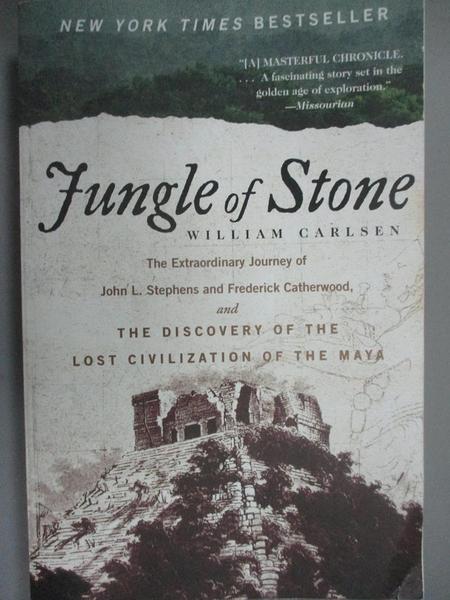【書寶二手書T1/歷史_LAV】Jungle of Stone-The Extraordinary Journey..._Carlsen