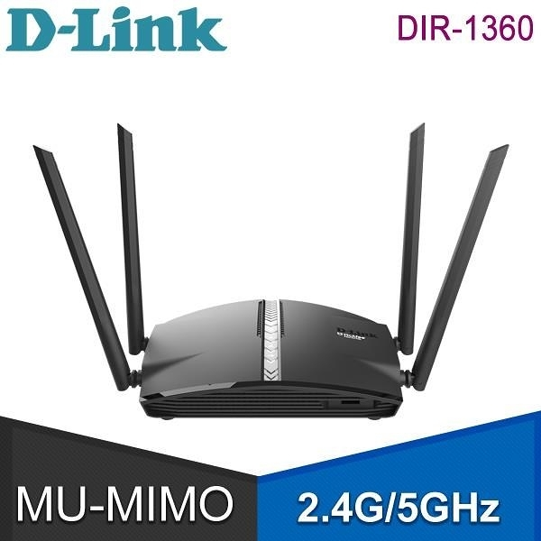 【南紡購物中心】D-Link 友訊 DIR-1360 AC1300 Wi-Fi Mesh 無線路由器