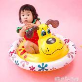 泳圈 寶寶加厚嬰幼兒腋下圈游泳圈兒童0-1-3-6歲小孩坐圈救生圈趴圈 潔思米