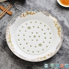 骨質瓷餃子盤瀝水雙層盤陶瓷水餃盤子碟子【千尋之旅】