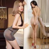 性感情趣內衣。激情套裝超騷透明女秘書制服誘惑小胸可愛大碼胖MM 至簡元素