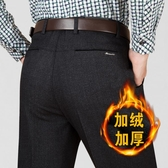 秋冬季中老年人男褲加絨加厚款爸爸裝休閒褲中年褲子男士寬鬆西褲-ifashion