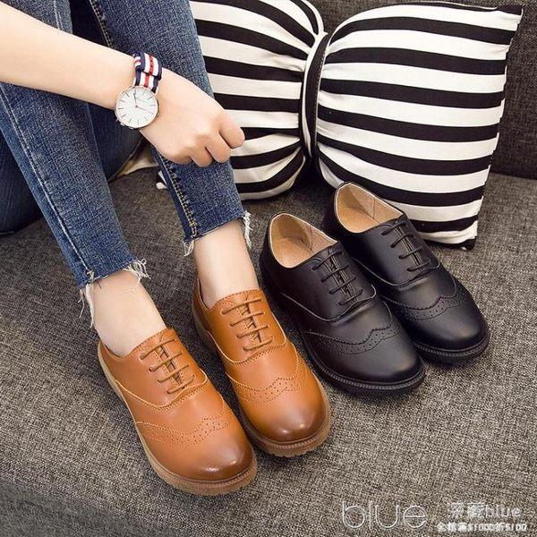 秋冬布洛克小皮鞋英倫學院風復古女鞋真皮休閒中跟單鞋牛津鞋 深藏blue