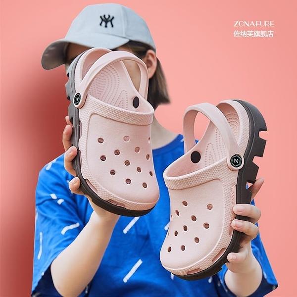 洞洞鞋 女ins潮歐陽娜娜防滑厚底沙灘鞋拖鞋外穿夏【新品狂歡】