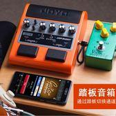 吉他音箱 joyo卓樂電木吉他音箱 迷你便攜式帶效果器彈唱音響充電jambuddy 城市玩家