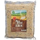 綠源寶~五穀米1800公克/包