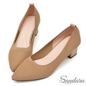 訂製鞋 秋冬針織尖頭粗跟鞋-艾莉莎ALISA【09D02】卡其色下單區