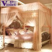 紫羅蘭新款加密加厚宮廷蚊帳1.5米1.8m床2.0雙人家用2米床2.2 HM 居家物語