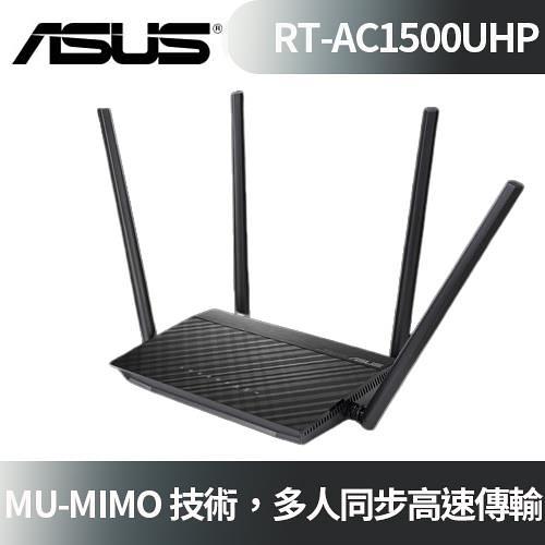 ASUS 華碩 AC1500 雙頻WiFi無線Gigabit 路由器 RT-AC1500UHP【原價2390↘現省202】