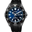 CITIZEN 星辰 PROMASTER 限量鈦200米潛水機械錶-藍x黑/43.5mm NY0075-12L