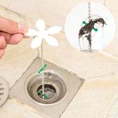 ◄ 生活家精品 ►【M032】小花水管道疏通器 地漏 清潔 鉤條 毛髮 浴室 洗手檯 清除 頭髮 掛勾 鏈條