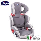 【買就送車用腳踢墊】CHICCO Key2-3安全汽座-騎士灰(3~12歲)