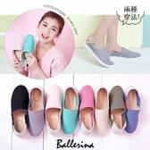 Ballerina-台灣製萊卡兩穿防磨休閒懶人鞋