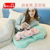 考拉爸爸喂奶神器哺乳枕頭坐月子護腰枕橫抱寶寶新生嬰兒防吐奶墊【韓國時尚週】