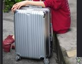 行李箱   行李箱男女拉桿箱學生旅行箱復古直角20鋁框24萬向輪28寸密碼箱子 都市時尚