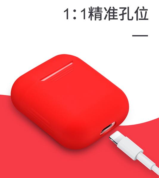 耳機收納盒 AirPods保護套 液態耳機包 矽膠套 Apple耳機盒子 無線耳機防丟袋 配件
