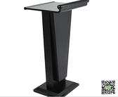 演講台  優雅現代簡約鐵板烤漆演講台不銹鋼迎賓台會議接待台主持桌髮言台 MKS霓裳細軟
