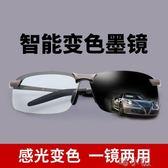 變色眼鏡男日夜兩用偏光鏡男士太陽鏡駕駛鏡開車司機鏡潮人墨鏡 喵小姐