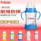 浩一貝貝奶瓶玻璃新生兒寬口徑防摔保護套寶寶硅膠吸管防脹氣嬰兒【交換禮物】