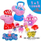 【英國Peppa Pig佩佩豬】粉紅豬小妹睡覺遊戲組/喬治超級英雄遊戲組+奇先生妙小姐茶壺組