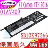 LENOVO X1C Carbon 電池 (原廠)-聯想  SB10F46466,SB10F46467,SB10K97566, SB10K97567,SB10F46467,01AV441,01AV457