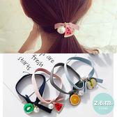 髮束 可愛水果吊飾髮圈 A1007