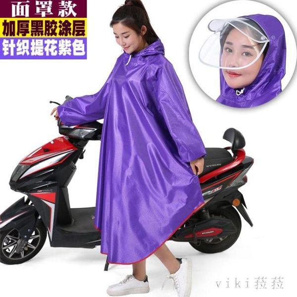 中大尺碼雨衣 雙面罩有帶袖子成人男女單人加厚自行車電動車 nm13984【VIKI菈菈】