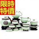 茶具組合 全套含茶海茶杯茶壺-汝窯泡茶陶...