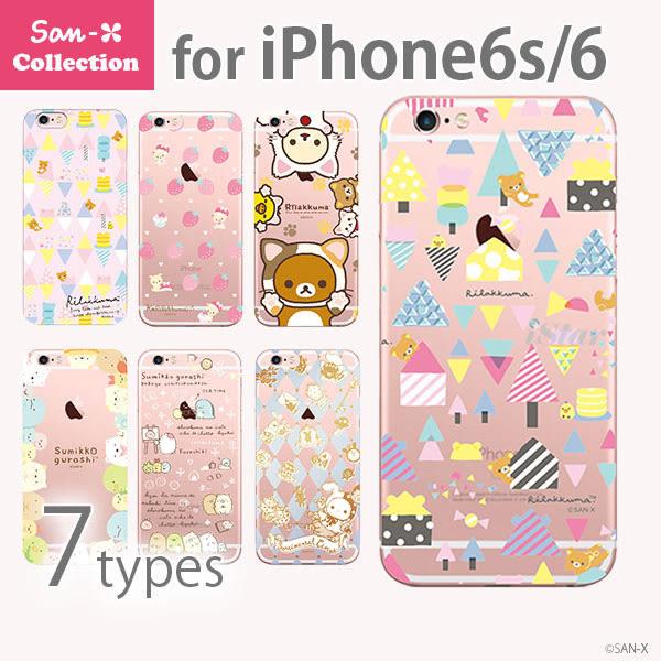 iPhone6/6s 手機殼 拉拉熊 San-X 正版授權 透明塗鴉金箔 硬殼 4.7吋 -拉拉熊/角落生物/憂傷馬戲團