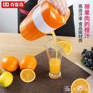 便攜式小型手動榨汁機家用學生榨橙器水果榨...