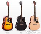 吉他 單板民謠吉他初學者學生女男新手入門練習木吉他40寸41寸樂器 JD 玩趣3C