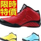 籃球鞋-流行好搭時尚男運動鞋61k23【時尚巴黎】