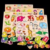 手抓板拼圖幼兒童早教益智玩具寶寶積木形狀認知配對【淘嘟嘟】