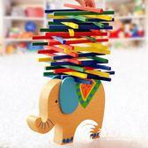 親子玩具-兒童家庭親子互動益智力幼兒園桌面玩具積木大象平衡游戲-奇幻樂園