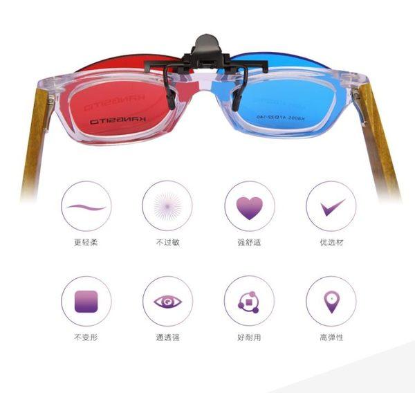 紅藍3d眼鏡夾片專用立體眼睛三D眼鏡電腦電視左右手機通用款