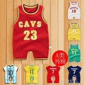 嬰兒連體衣服夏季籃球服無袖運動哈衣純棉背心寶寶球衣夏裝男 布衣潮人