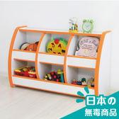 書櫃 收納櫃【收納屋】小木偶六格收納櫃-橘白&DIY組合傢俱
