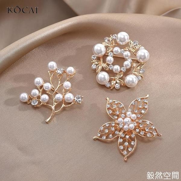 韓國氣質珍珠胸針女高檔西裝胸花ins潮個性毛衣配飾大衣扣子別針 【快速】