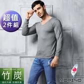 【MORINO摩力諾】遠紅外線竹炭紗 長袖T恤 V領衫(超值2件組)
