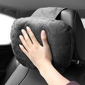 S級車載麂皮絨頭枕汽車用護頸枕邁巴赫靠枕創意枕頭奔馳車內用品wy【快速出貨】