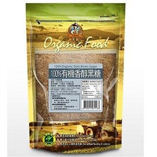 【米森】100%有機香醇黑糖450g 一包