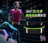 腰包 運動腰包跑步手機包男女多功能戶外裝備防水隱形超薄迷你小腰帶包 7色