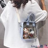 熱賣果凍包 透明帆布包包女2021新款網紅百搭果凍包pvc休閒玩偶手提斜背包 coco