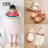 兒童皮鞋女童公主鞋韓版女孩鏤空豆豆鞋寶寶單鞋吾本良品